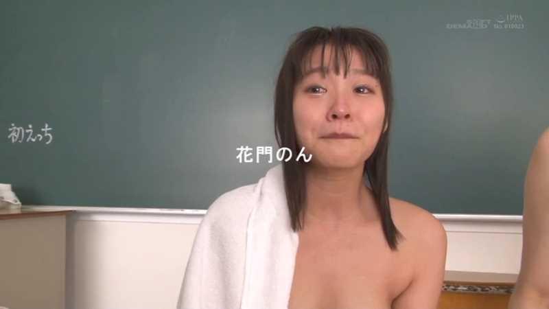 泣き虫な女の子 花門のん エロ画像 15