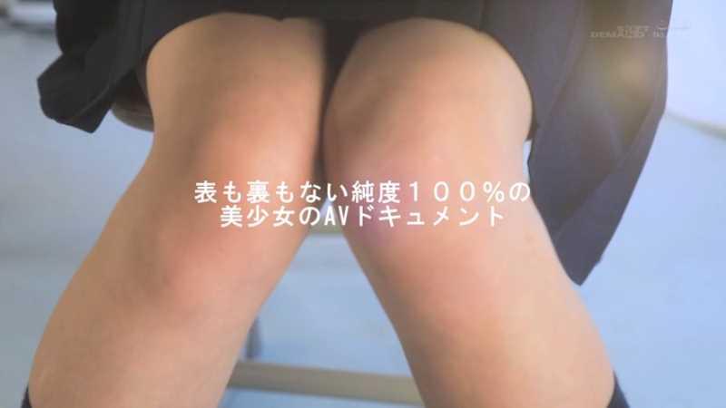 泣き虫な女の子 花門のん エロ画像 29