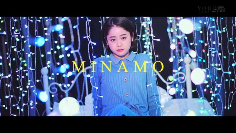 MINAMO 太陽しずく エロ画像 40