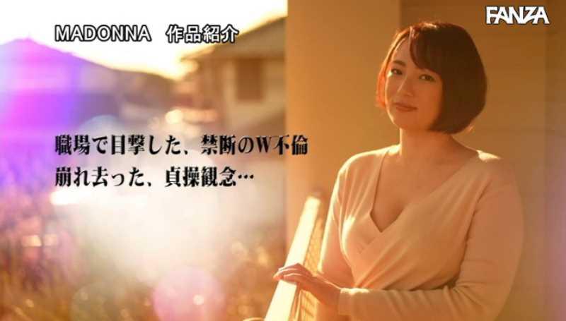 巨乳人妻 佐久間泉 エロ画像 29