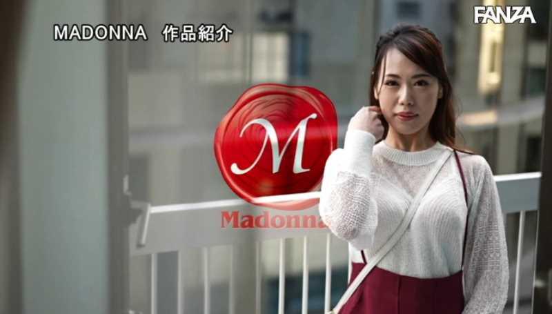 天然の美人妻 美月桜花 エロ画像 23