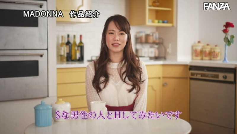 天然の美人妻 美月桜花 エロ画像 30