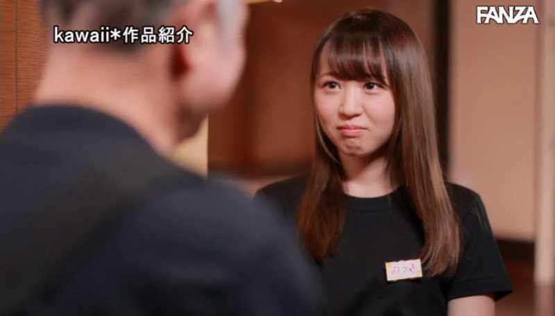 久間田琳加に似てる広瀬みつきエロ画像 29