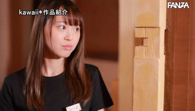 久間田琳加に似てる広瀬みつきエロ画像 31
