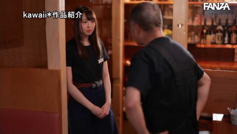 久間田琳加に似てる広瀬みつきエロ画像 33