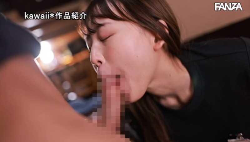 久間田琳加に似てる広瀬みつきエロ画像 45