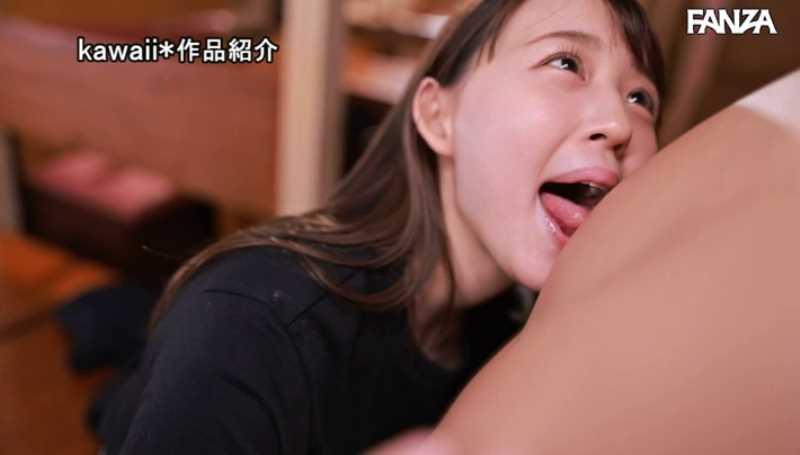 久間田琳加に似てる広瀬みつきエロ画像 57