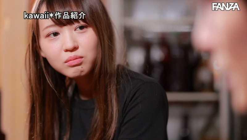 久間田琳加に似てる広瀬みつきエロ画像 67