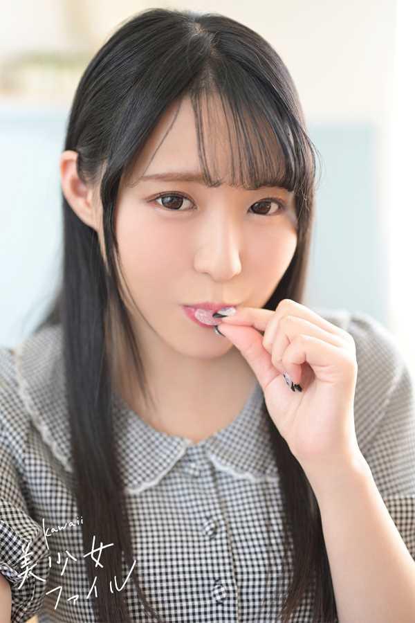 デブ好き少女 高田愛理 エロ画像 6