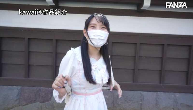 デブ好き少女 高田愛理 エロ画像 21