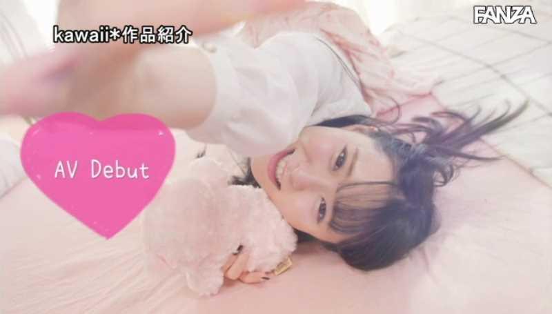 デブ好き少女 高田愛理 エロ画像 49