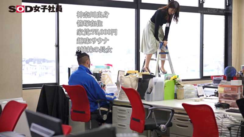 SOD女子社員 佐々木夏菜 エロ画像 20