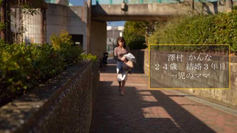 かわいい若妻 澤村かんな エロ画像 16
