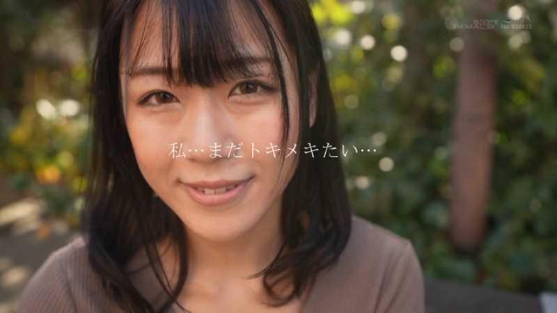 かわいい若妻 澤村かんな エロ画像 19