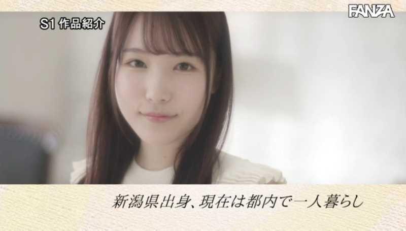 胸キュン美少女 香水じゅん エロ画像 26