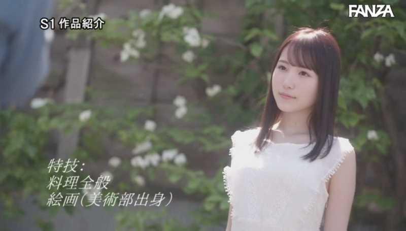 胸キュン美少女 香水じゅん エロ画像 27
