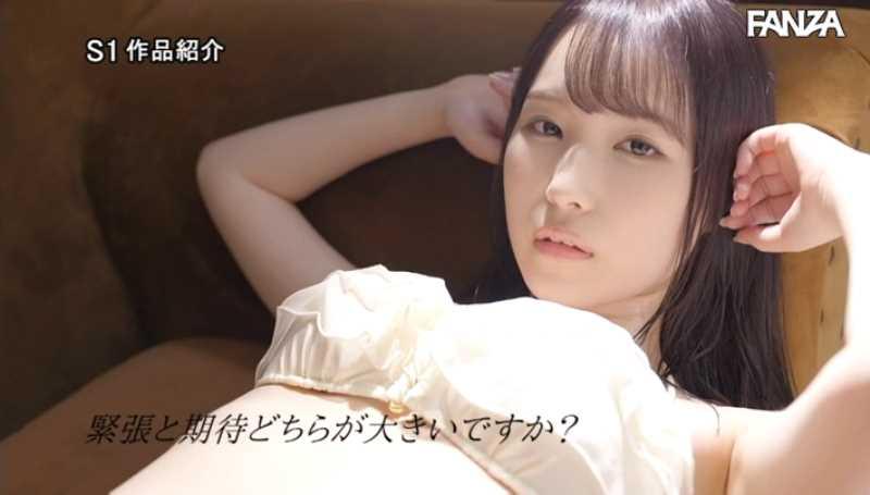 胸キュン美少女 香水じゅん エロ画像 31