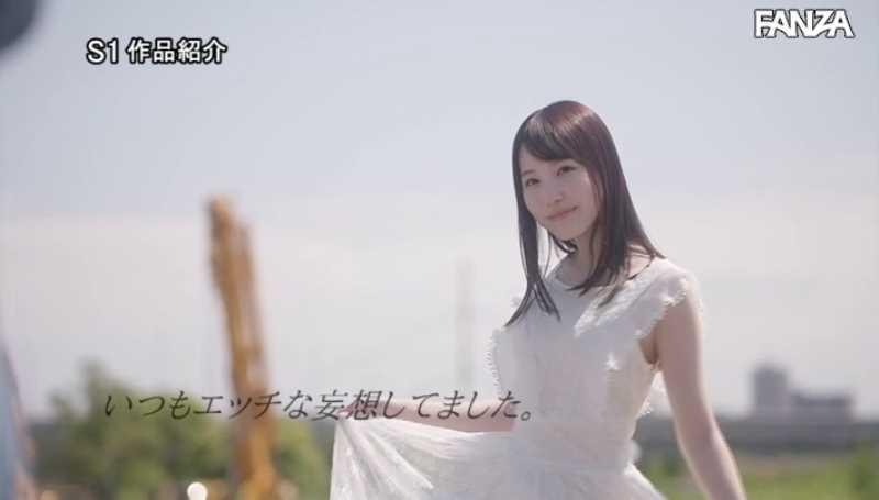 胸キュン美少女 香水じゅん エロ画像 32