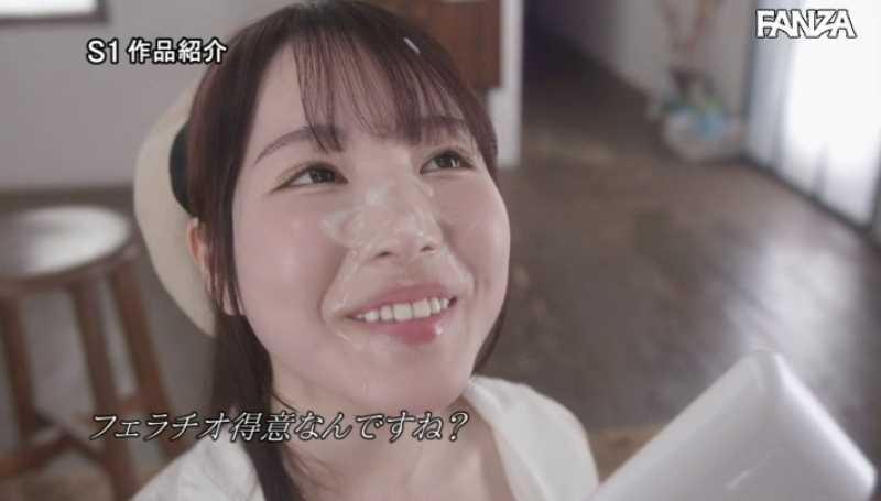 胸キュン美少女 香水じゅん エロ画像 40