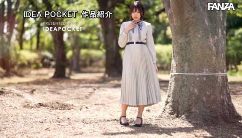 アイドル 依田まの エロ画像 16