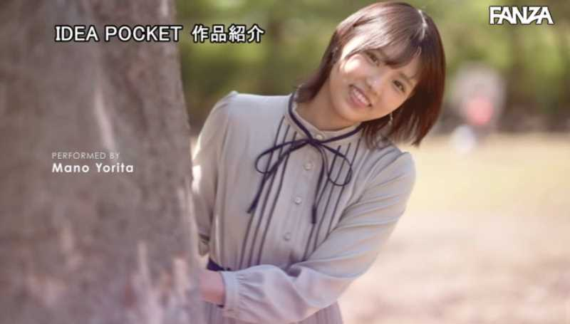 アイドル 依田まの エロ画像 21