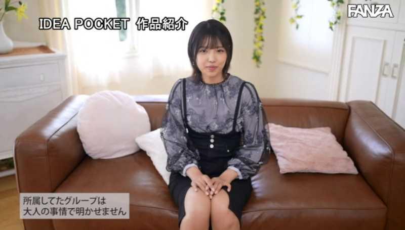 アイドル 依田まの エロ画像 22