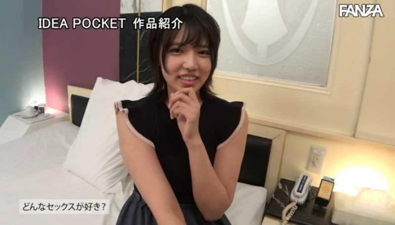 アイドル 依田まの エロ画像 26