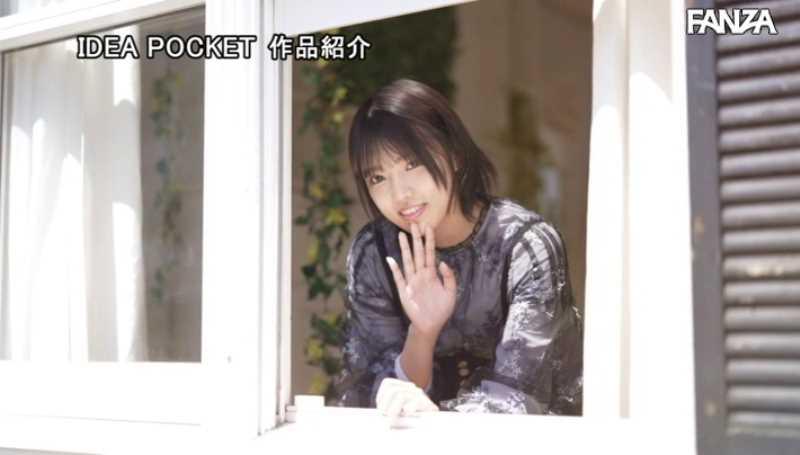 アイドル 依田まの エロ画像 29