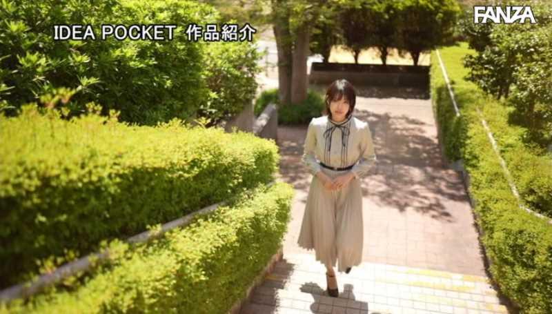 アイドル 依田まの エロ画像 33