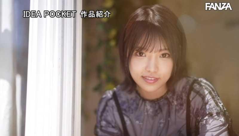 アイドル 依田まの エロ画像 36