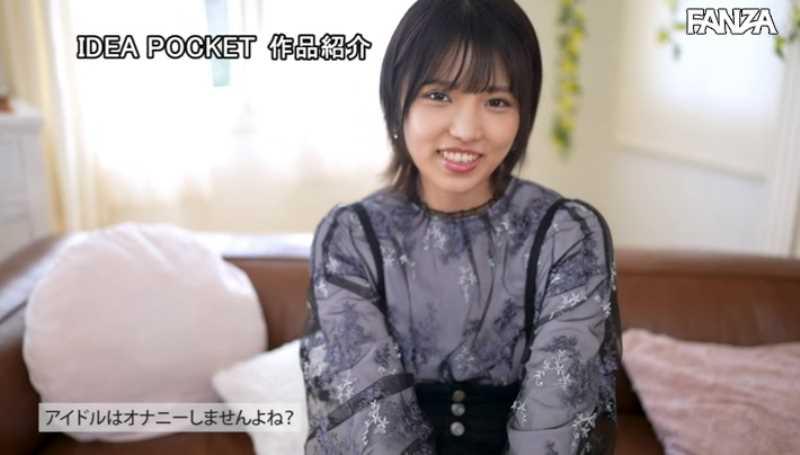 アイドル 依田まの エロ画像 37