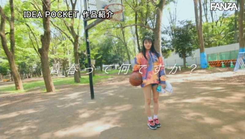 バスケ女子 葵爽 エロ画像 23