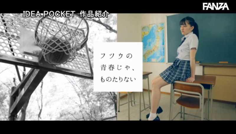 バスケ女子 葵爽 エロ画像 28
