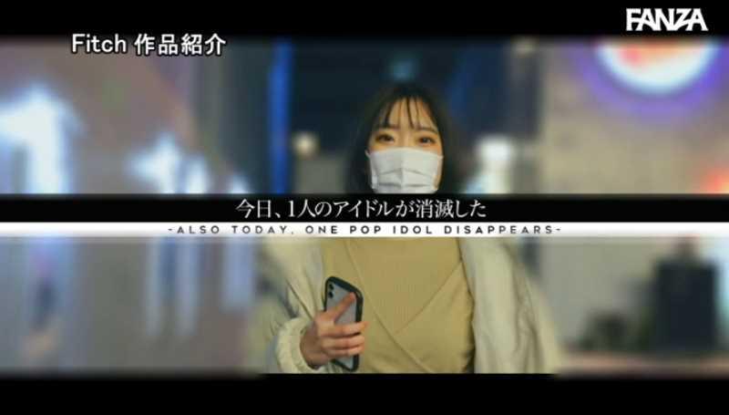 元アイドル 朝日りん エロ画像 22