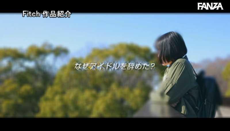 元アイドル 朝日りん エロ画像 30