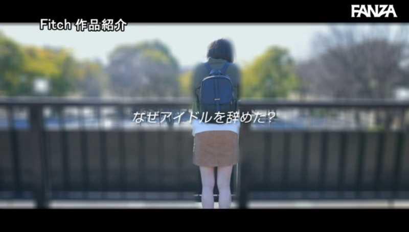 元アイドル 朝日りん エロ画像 31