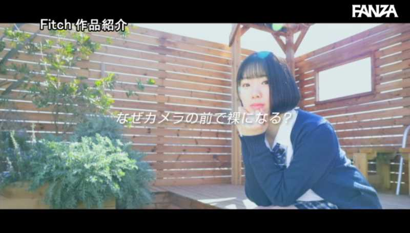 元アイドル 朝日りん エロ画像 37