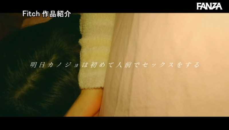 元アイドル 朝日りん エロ画像 49