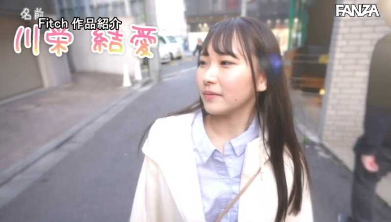 丸顔女子 川栄結愛 エロ画像 15