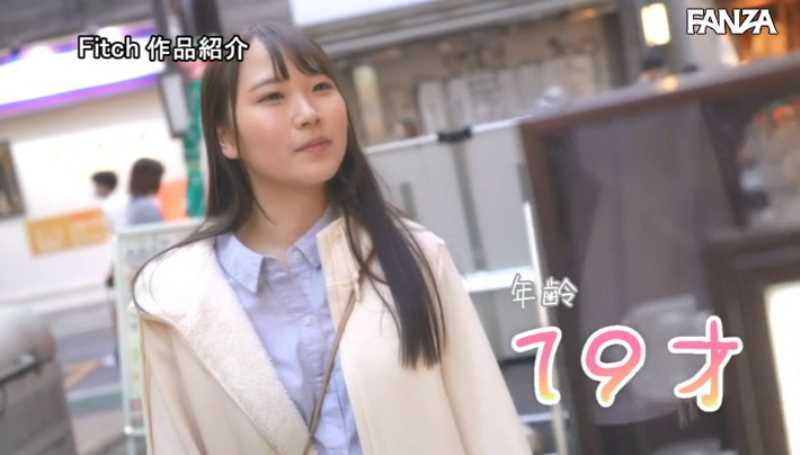 丸顔女子 川栄結愛 エロ画像 16