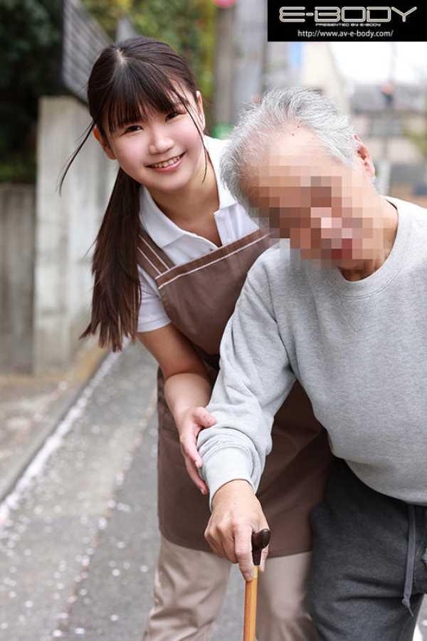 豊満Jカップ介護士 絢弓あん エロ画像 2