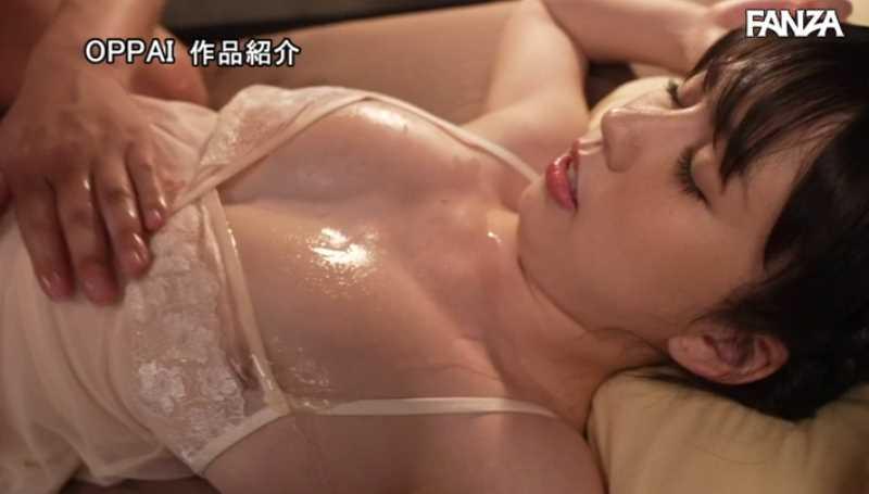 爆乳19歳 希咲アリス エロ画像 46