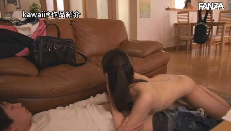 裸族女子 岸井遥 エロ画像 47