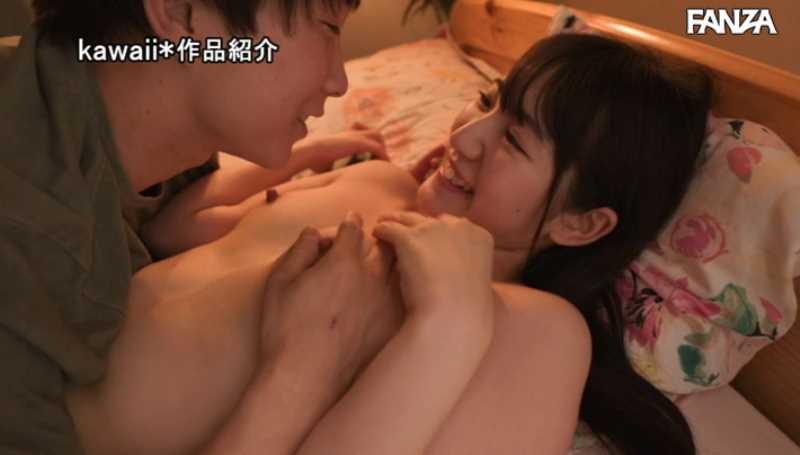 裸族女子 岸井遥 エロ画像 51