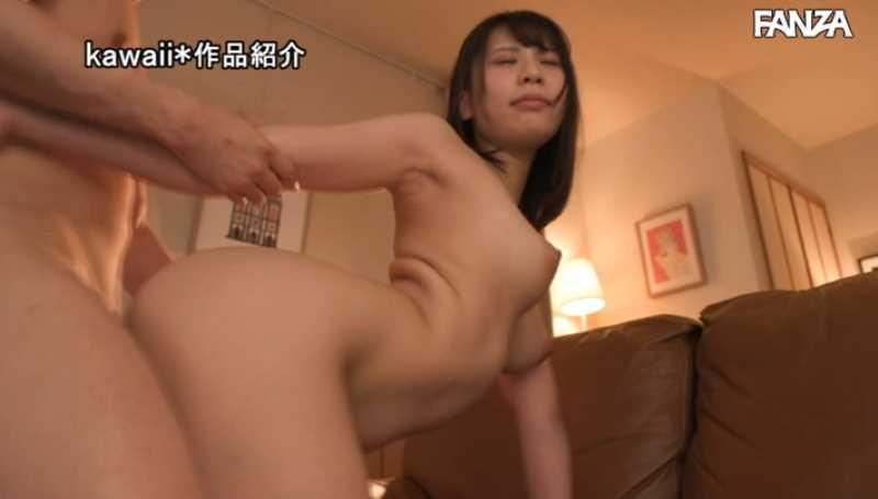 裸族女子 岸井遥 エロ画像 63
