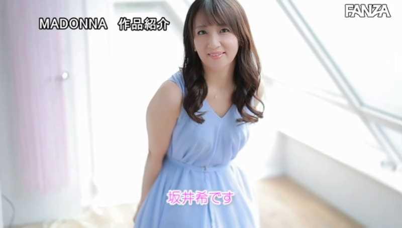 元CAの美人奥様 坂井希 エロ画像 13