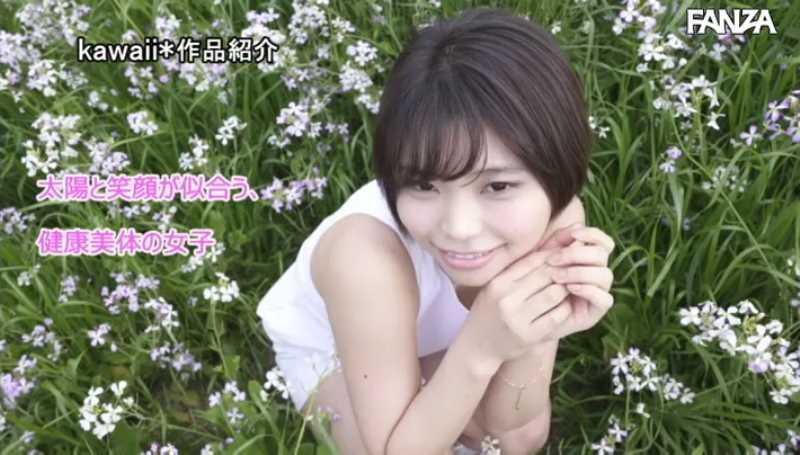 ハニカミ女子 花原アスカ エロ画像 15