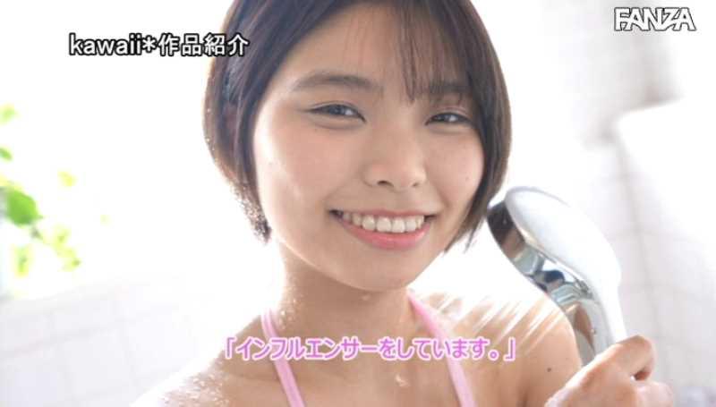ハニカミ女子 花原アスカ エロ画像 23