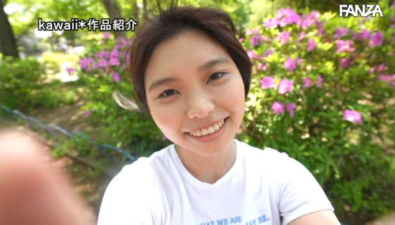 ハニカミ女子 花原アスカ エロ画像 25