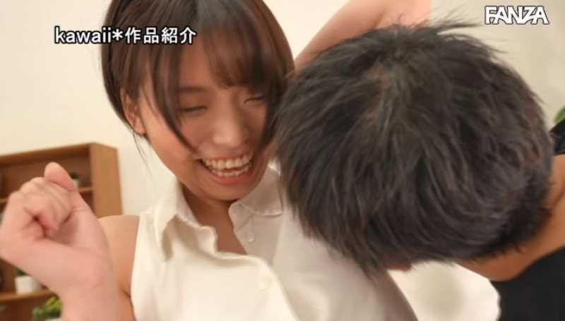 ハニカミ女子 花原アスカ エロ画像 33